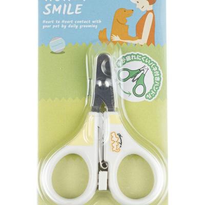 Japan Premium Pet  Когтерез ножницы с пружиной для маникюра. Для собак
