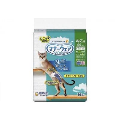 купить в Красноярске Подгузники для кошек размер SS 1,5-3,5 кг (20-30) см 16 шт
