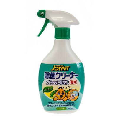 Натуральный дезодорант для устранения неприятных запахов собак и кошек. Антибактериальный