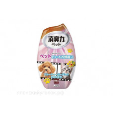 Жидкий освежитель воздуха д/комнаты SHOSHU-RIKI д/удаления запаха домашних животных, аромат фруктов ST 400мл
