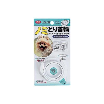 Earth Biochemical Ошейник против блох для мелких пород собак, белый 35см