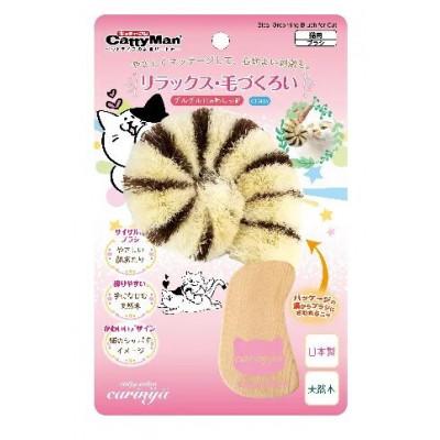 Купить в Красноярске  Щетка для ухода за шерстью из сизаля, для кошек CattyMan 1190 руб