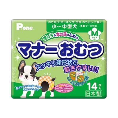P,One Подгузники для собак, унисекс. Размер M 6-10 кг(35-50 см) 14 шт