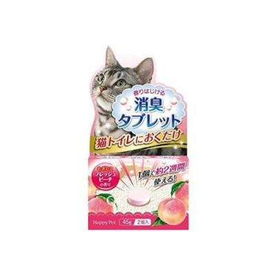 Happy Pet Уничтожитель сильных запахов для кошачьего туалета в форме таблетки, Персик