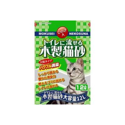 Hitachi Наполнитель для кошачьего туалета древесный комкующийся с горным кипарисом 12л