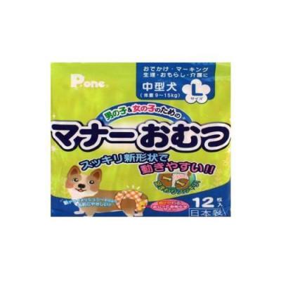 P.One Подгузники для собак, унисекс. Размер L (9-15 кг) 12шт