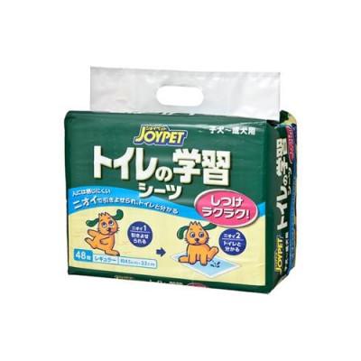 Пеленки для приучения собак к туалету 45х32см (48 шт) JoyPet