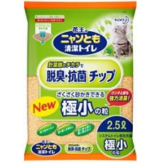Kao Cat гранульный наполнитель для биотуалета сверхмелкие гранулы, 2,5 л