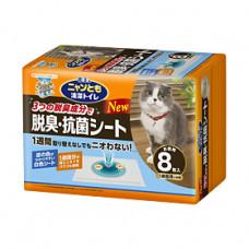 Kao Cat антибактериальная салфетка для кошечьего биотуалета, 8 шт