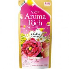 Lion Aroma Rich ScarletКондиционер для белья с натуральными маслами цветов и фруктов, сменный блок, 430 мл