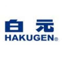 Hakugen (Japan)